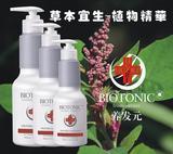 养发元-蛋白修护还原酸